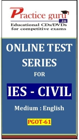 Practice Guru IES - Civil Online Test(Voucher)