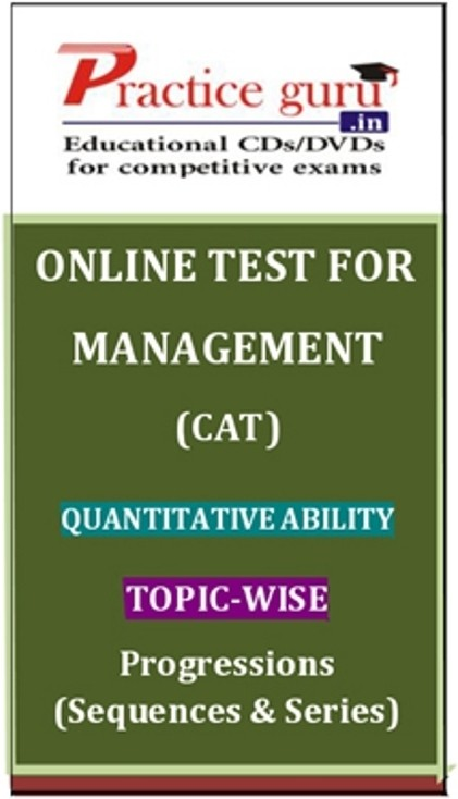 Practice Guru Management (CAT) Quantitative Ability Topic-wise - Progressions (Sequences & Series) Online Test(Voucher)
