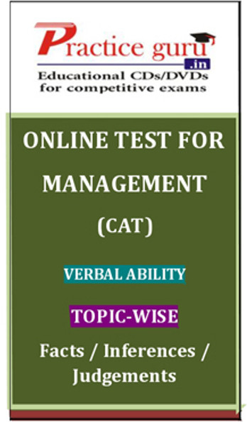Practice Guru CAT Management Verbal Ability - Topic-wise (Facts / Inferences / Judgements) Online Test(Voucher)