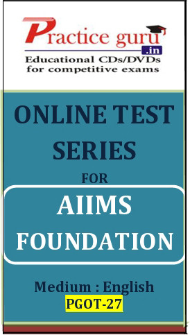Practice Guru AIIMS Foundation Online Test(Voucher)