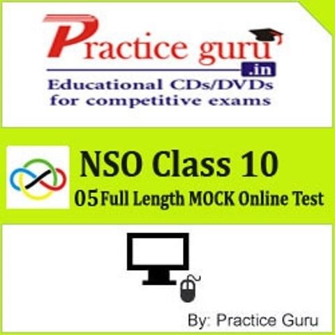 Practice Guru NSO Class 10 - 05 Full Length MOCK Online Test(Voucher)