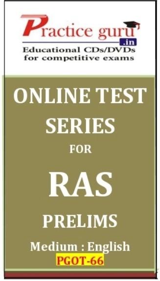 Practice Guru RAS Prelims Online Test(Voucher)