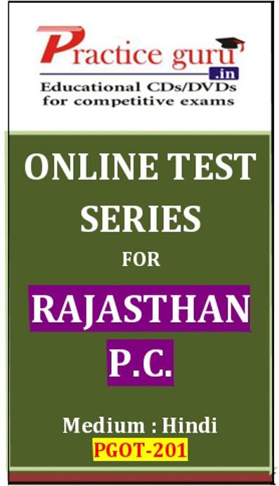 Practice Guru Series for Rajasthan P.C. Online Test(Voucher)