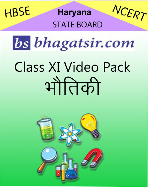 Avdhan HBSE Class 11 Video Pack - Bhautiki School Course Material(Voucher)