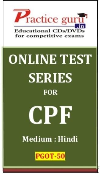 Practice Guru CPF Online Test(Voucher)