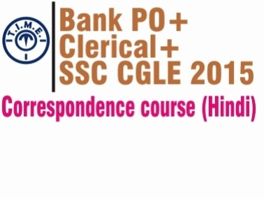 T.I.M.E. Bank PO + Clerical + SSC CGLE 2015 Correspondence Course(Voucher)
