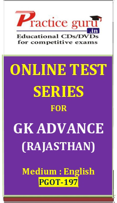Practice Guru Series for GK Advance (Rajasthan) Online Test(Voucher)