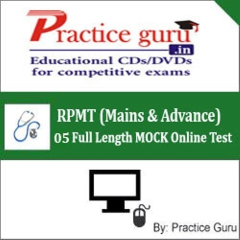 Practice Guru RPMT (Mains & Advance) - 05 Full Length MOCK Online Test(Voucher)