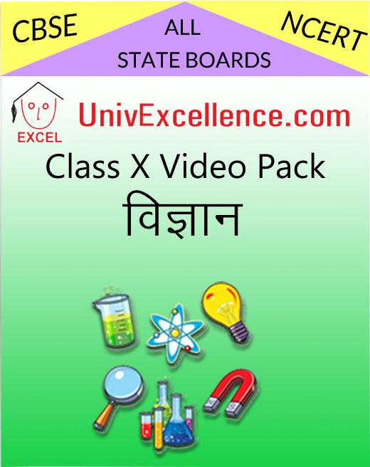Avdhan CBSE Class 10 Video Pack - Vigyan School Course Material(Voucher)