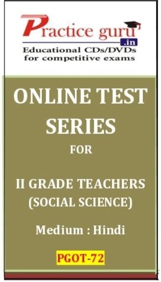 Practice Guru Grade 2 Teachers (Social Science) Online Test(Voucher)