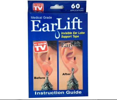 EZ Life Disposable Ear Lobe Support(Pack of 60)