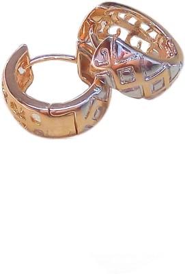 Chandrika Pearls Workwear Copper Hoop Earring