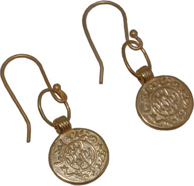 Arvino Classic Turkish Coin Brass Drop Earring