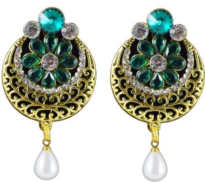 Harini Designer Antique Drop Alloy Drop Earring
