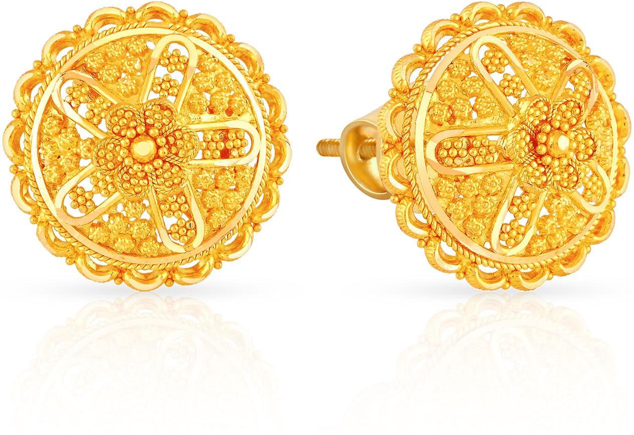 Malabar Gold and Diamonds ANDAAAAABJXZ 22 K Gold Stud EarringMalabar Gold
