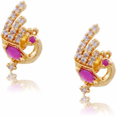 Jewbang Peacock Style Alloy Stud Earring