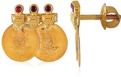 VelvetCase Gemstone Laksmi Gold Coin Earrings Ruby Gold Stud Earring