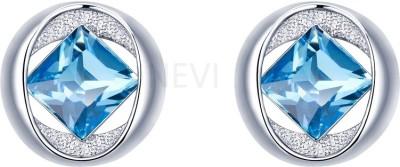 Nevi Blue Diamond Shaped with Sliver Needle Swarovski Crystal Alloy Stud Earring