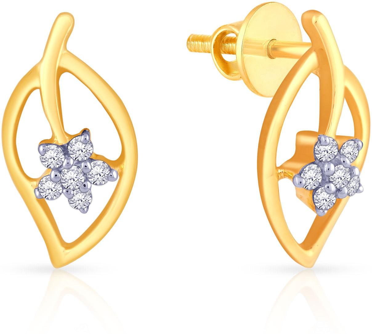 Malabar Gold And Diamonds E651988a Yellow 18kt Diamond Stud Earring
