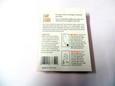 Ear Lobe & Accessories 1002 Silicone Stud Earring