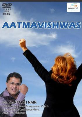 Smmart Aatmavishwas (Set Of 2)
