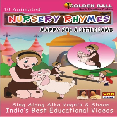 Golden Ball 40 Animated Nursery Rhymes Marry Had a little Lamb