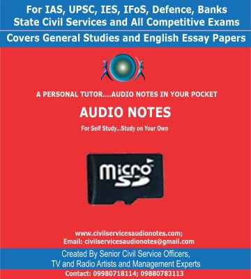 CSAVN IAS, UPSC, State Civil Services and All Competitive Exams - Audio Tutorial SD Card