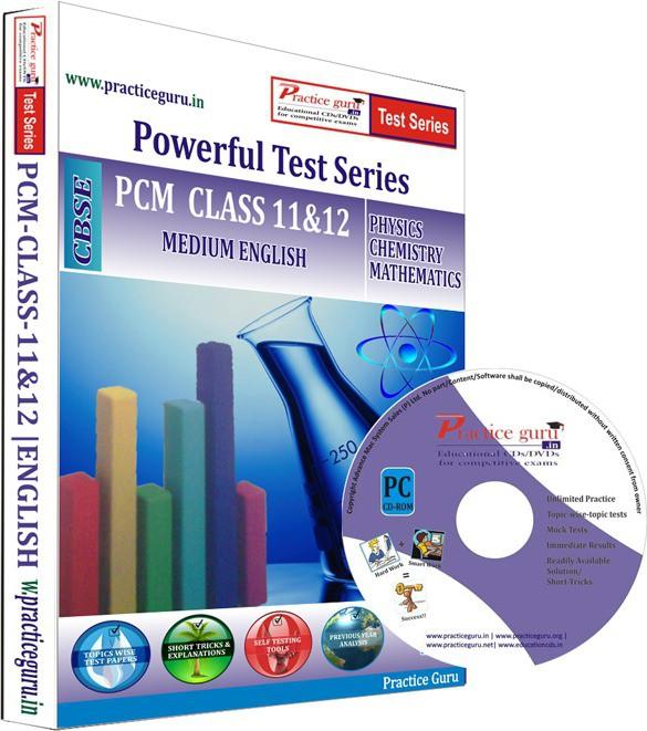 Practice Guru PCM Combo Pack Class 11 & 12 Test Series(CD)