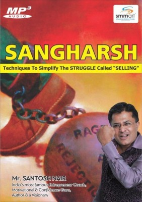 Smmart Sangharsh (Set Of 1)