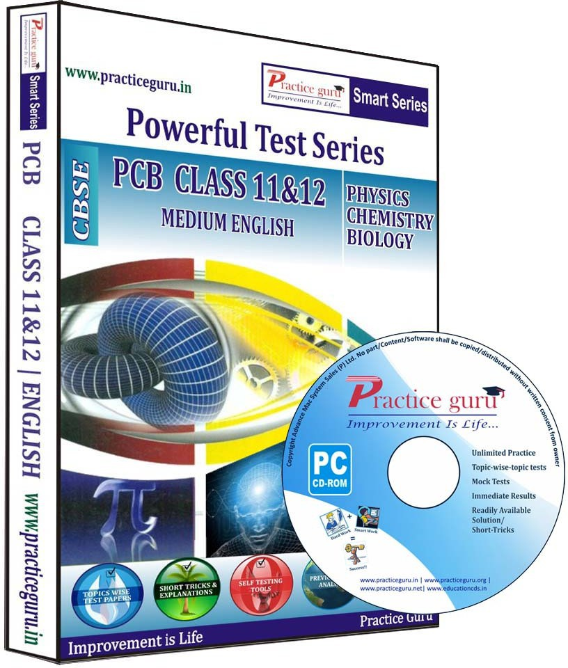 Practice Guru CBSE - Powerful Test Series PCB Medium English (Class 11 & 12)(CD)
