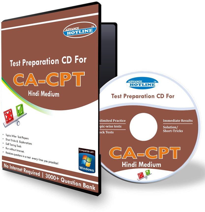 Advance Hotline CPT Target(CD)
