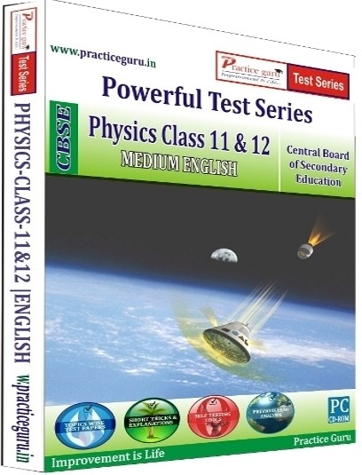 Practice Guru CBSE - Powerful Test Series Physics Medium English (Class 11 & 12)(CD)