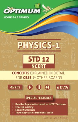 Optimum Educators STD 12 CBSE/NCERT- Physics- 1