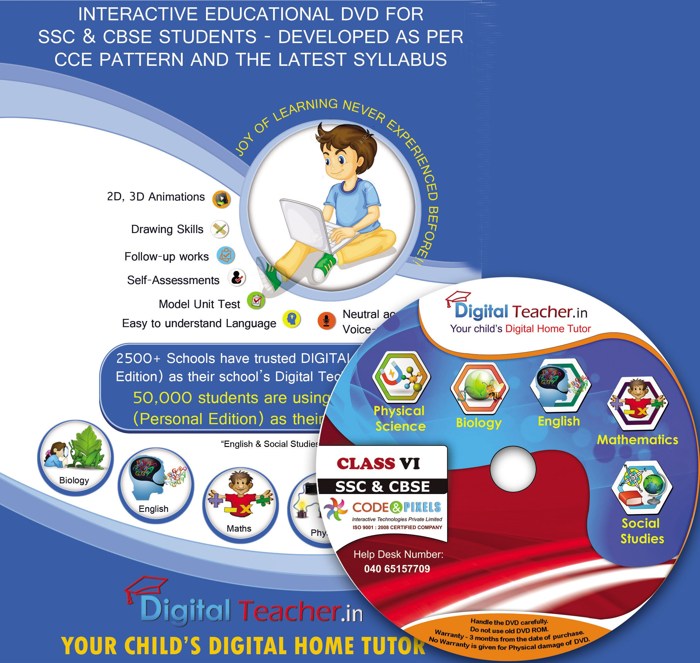 Digital Teacher Student version(DVD)