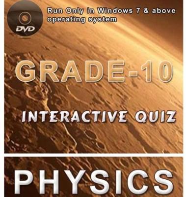 iBooks Class 10 Physics Interactive Quiz DVD
