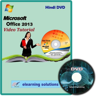 Elearning Solutions Ms-Office 2013 Video Tutorial in Hindi