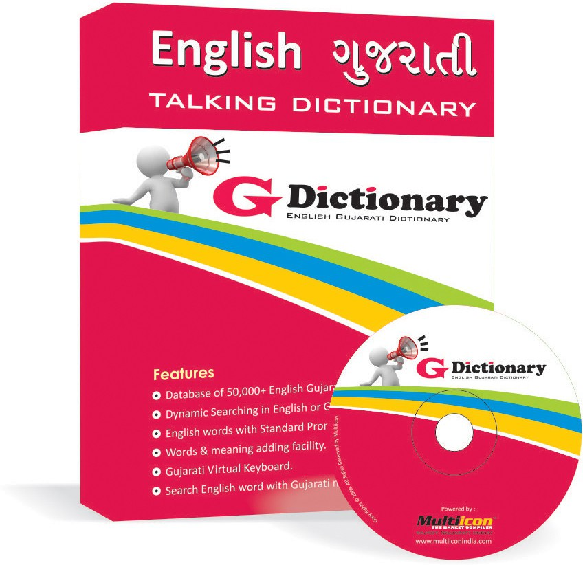 Multiicon English Gujarati Talking Dictionary (CD Version)(CD)