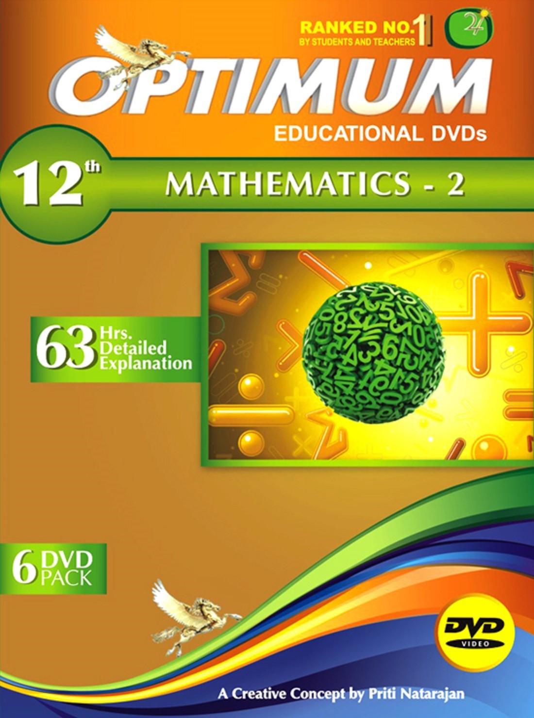 Optimum Educators MH-HSC-Class 12-Mathematics-Part-2(DVD)