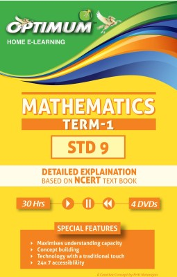 Optimum Educators NCERT/CBSE-Class- 9- Mthematics- Term- 1