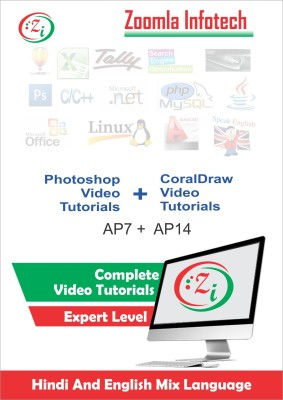 Zoomla Infotech Photoshop CS5 Training Guide and Coral DRAW Graphics Suite - Tutorials DVD in Hindi