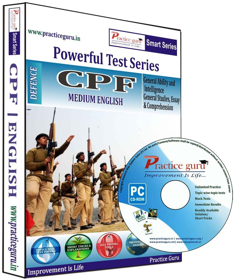 Practice Guru Powerful Test Series CPF Medium English