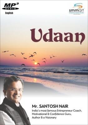 Smmart Udaan (Set Of 1) English