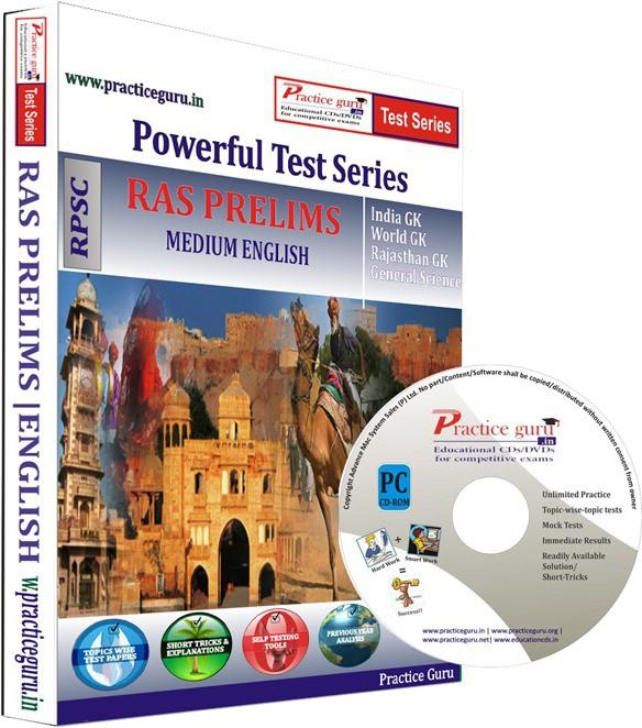 Practice Guru RAS Prelims Test Series(CD)