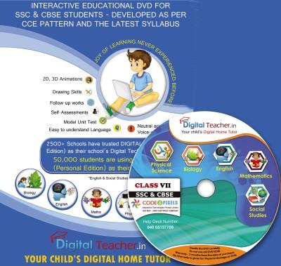Digital Teacher Student version