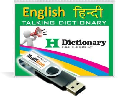 Multiicon English Hindi Talking Dictionary