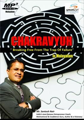 Smmart Chakravyu (Set Of 1) Malayalam