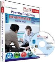 Practice Guru Headmaster Test Series(CD)