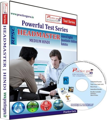 Practice Guru Headmaster Test Series
