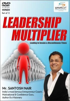Smmart Leadership Multiplier (Set Of 2)