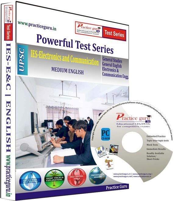 Practice Guru IES - Electronics & Communication Test Series(CD)